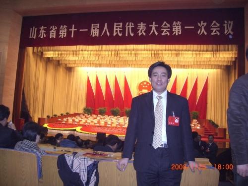山东省第十一届人大代表会